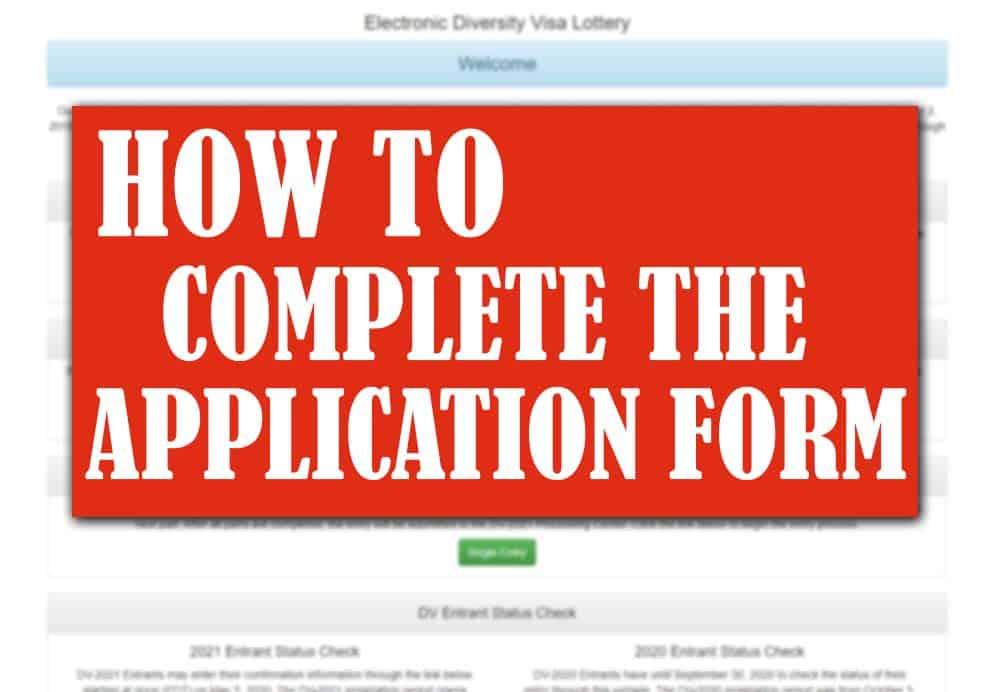dv lottery application form